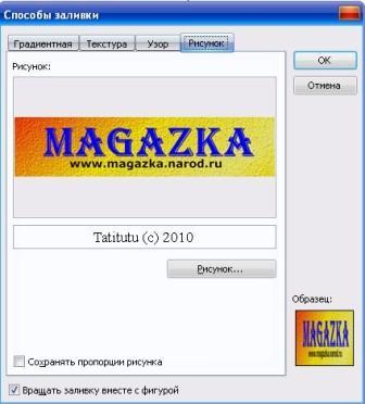 МАГАЗЬКА - нестрандратные логотипы в 1С