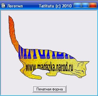 МАГАЗЬКА - нестандартные логотипы